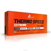 Thermo Speed Extreme (120капс)