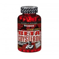 Beta-Ecdysterone (150капс)