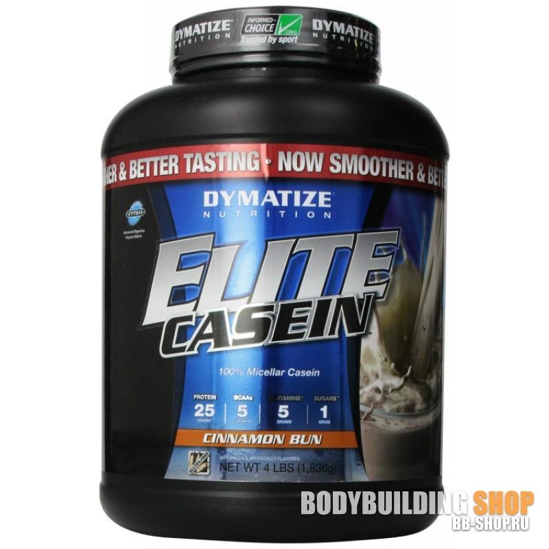 купить протеин elite 7